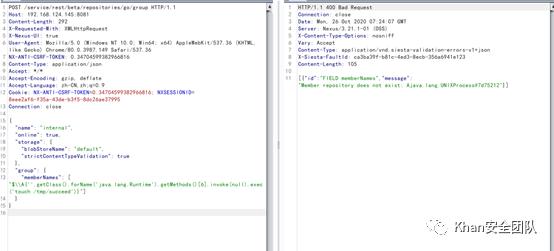 Nexus远程命令执行CVE-2020-1019