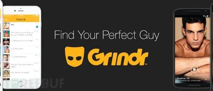 挖洞经验 | 简单复制resetToken实现Grindr账号劫持