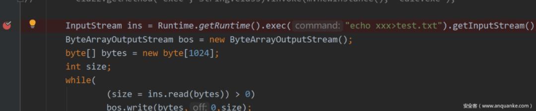 Java安全之命令执行