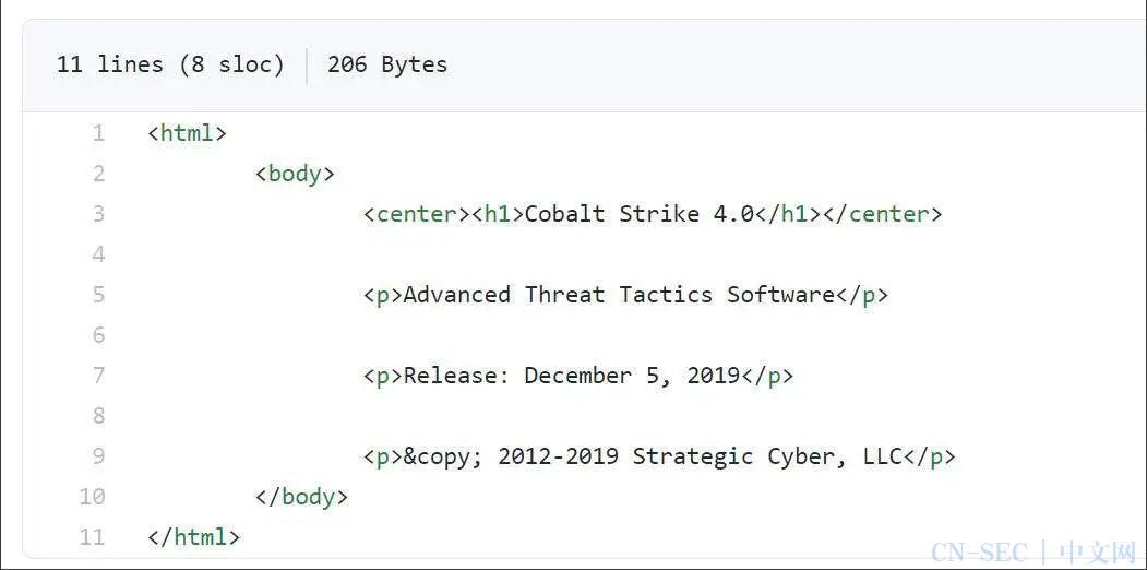 CS神器源代码泄露