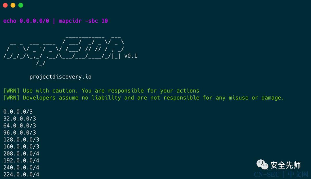 一款针对子网CIDR的渗透测试工具