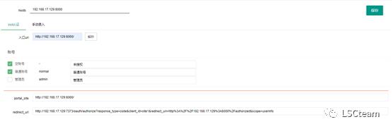 越权漏洞检测工具 secscan-authcheck