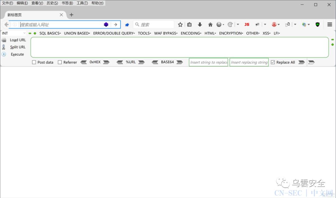 CTF常用工具Firefox 46.0 渗透便携版【附下载地址】