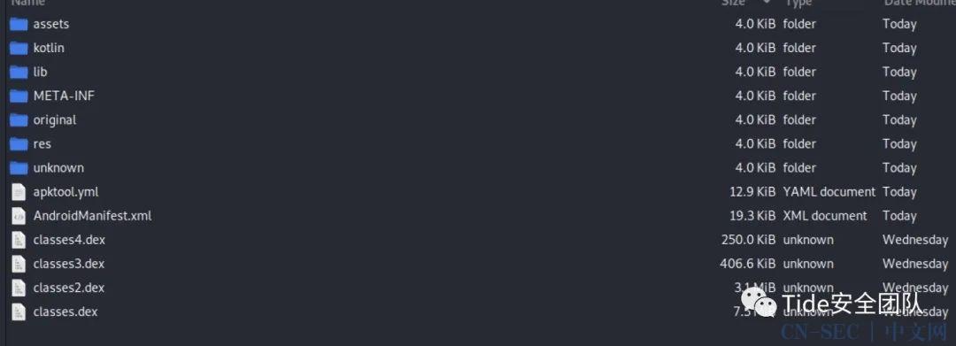 带壳App去除强制升级