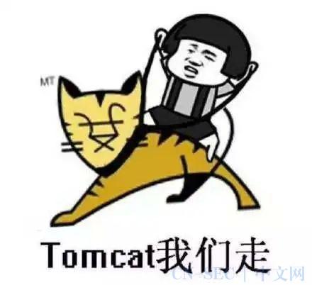 技术干货 | 不安全的中间件-Tomcat
