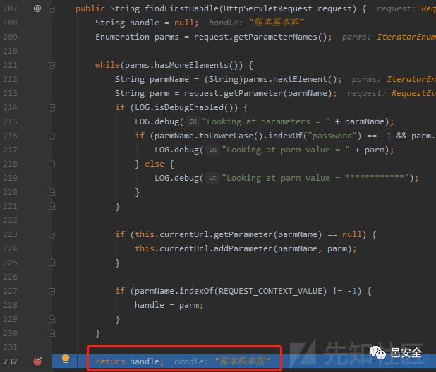 Weblogic 10.3.6.0版本 Console HTTP 协议远程代码执行漏洞分析以及poc构造