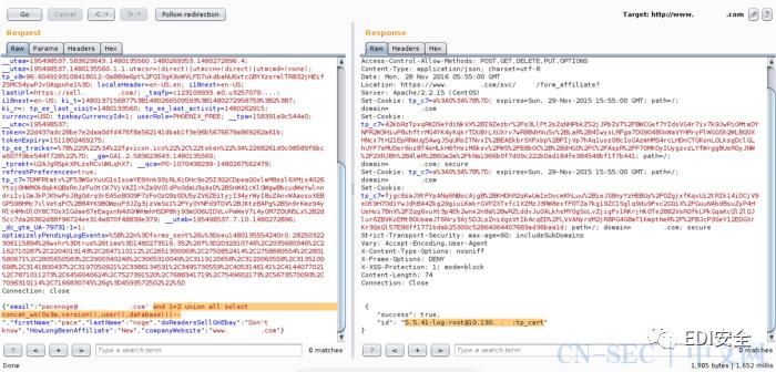 通过注入文件和外出文件进行SQL注入
