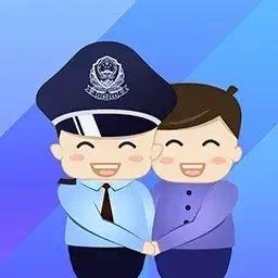 上海网安部门对教育类APP开展专项检查,多家违规企业受到处罚