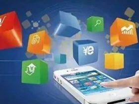 通告 | 35款App存在个人信息收集使用问题(附名单)