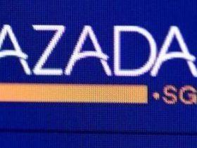 阿里旗下电商平台Lazada 110万账户信息被黑客入侵