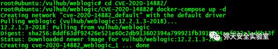 CVE-2020-14882 Weblogic Console远程代码执行漏洞复现(豪华版)
