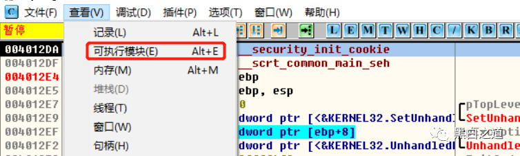 PE文件格式(文件头)