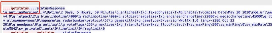 隐秘的角落——基于某款游戏利用的反射攻击分析