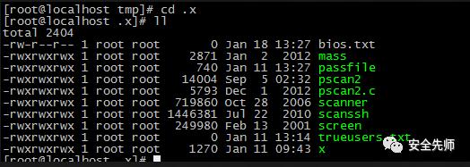 Linux入侵后应急事件追踪分析