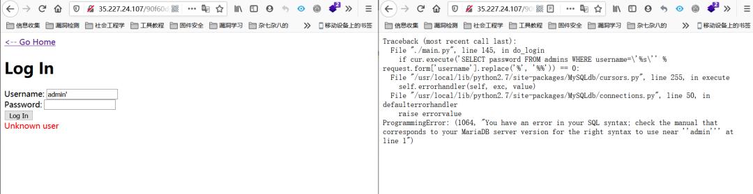 hack101 CTF 做题记录(一)