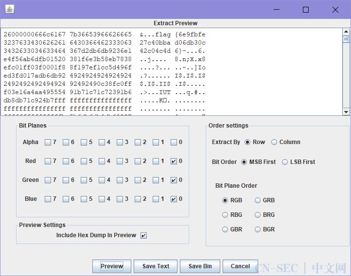 隐写工具:cloacked-pixel