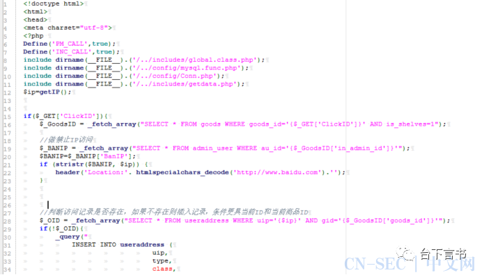 【代码审计】对另一套钓鱼网站的代码审计