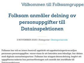 瑞典最大保险公司泄露用户数据 近百万客户个人信息流入社交媒体