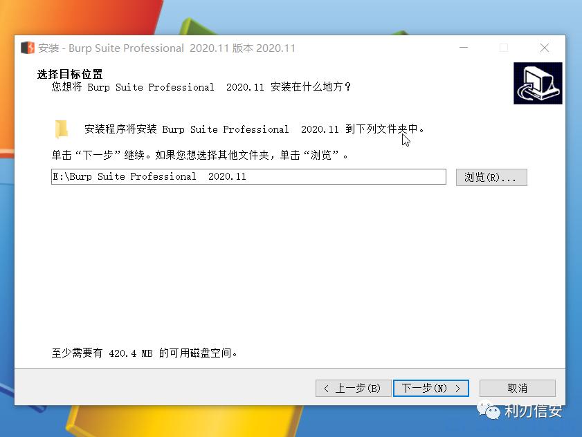 Burp Suite Professional  2020.11【微信公众号首发,禁止转载】,资源存活时间8小时