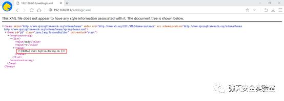 CVE-2020-14882 eblogic Console远程代码执行漏洞复现(豪华版)