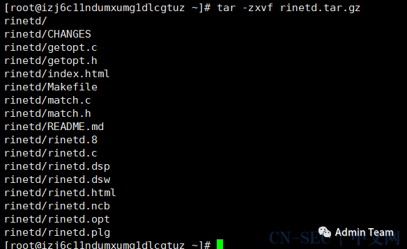 linux下端口转发