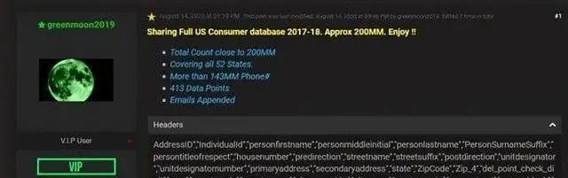 威胁情报分析专用虚拟机打包下载