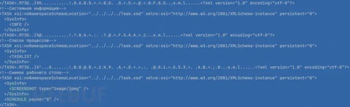 MontysThree工业间谍软件分析