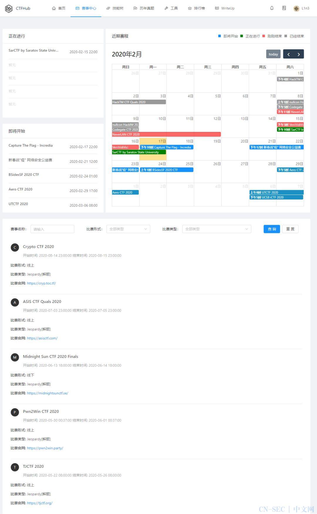 读者福利–CTFHub上线N1BOOK平台官方题目