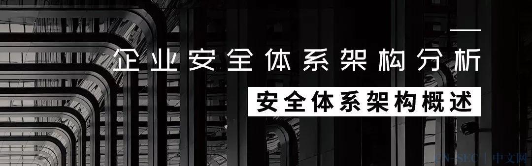 IoT漏洞研究(一)固件基础