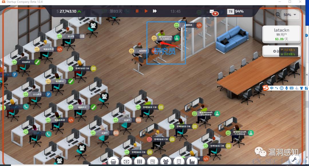 黑客工程化能力探索