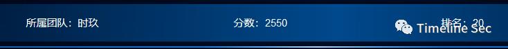 湖湘杯2020 部分WriteUp