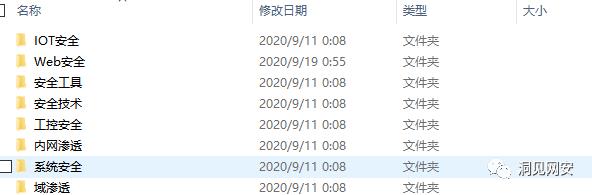 AnyTXT Searcher本地全文搜索工具