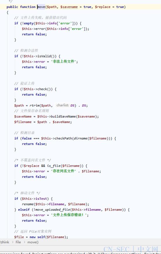 杀猪盘专用程序代码审计-微盘getshell