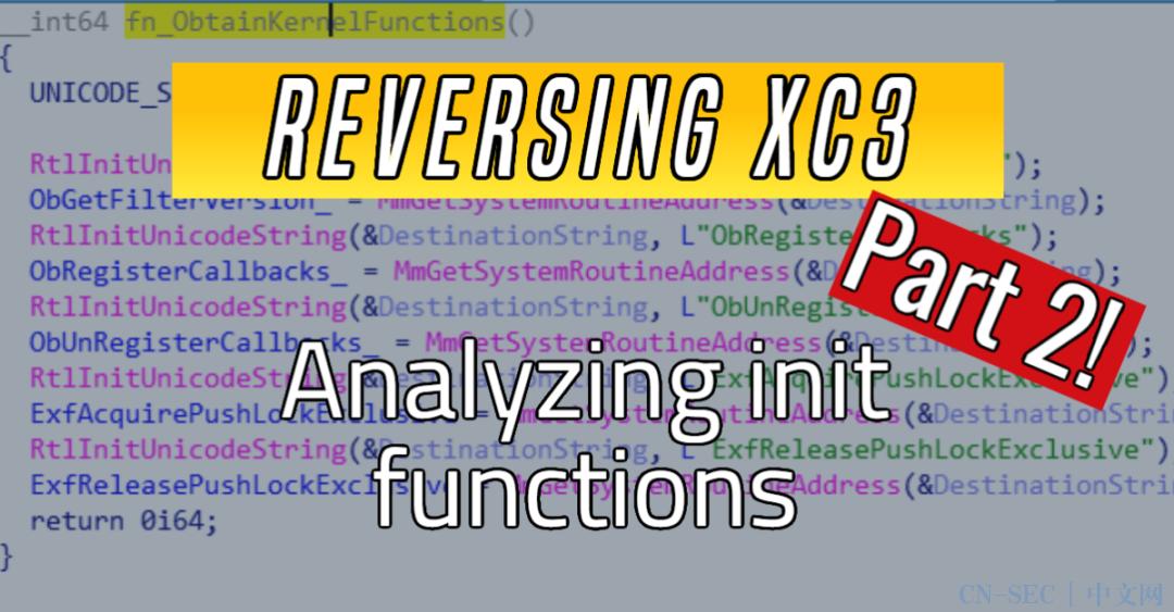 逆向XignCode3驱动程序:分析init初始化函数(part2)