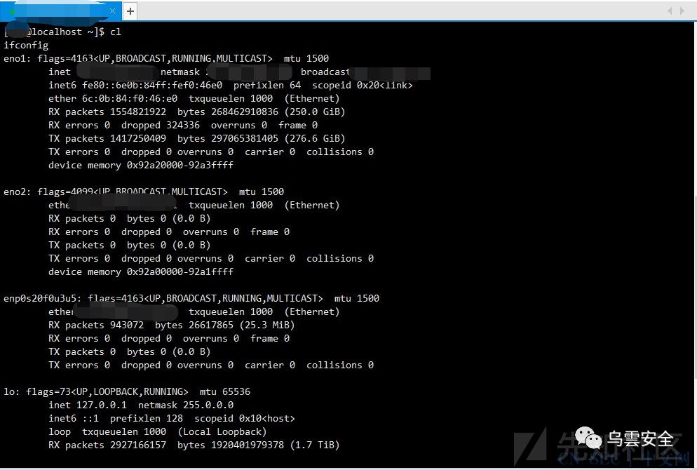从小程序到服务器Shell