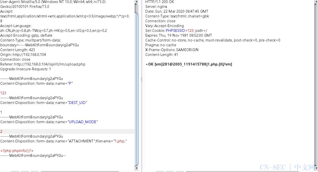 通达OA任意文件上传漏洞详细分析