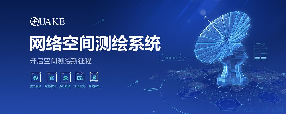 Citrix SD-WAN 多个高危漏洞通告