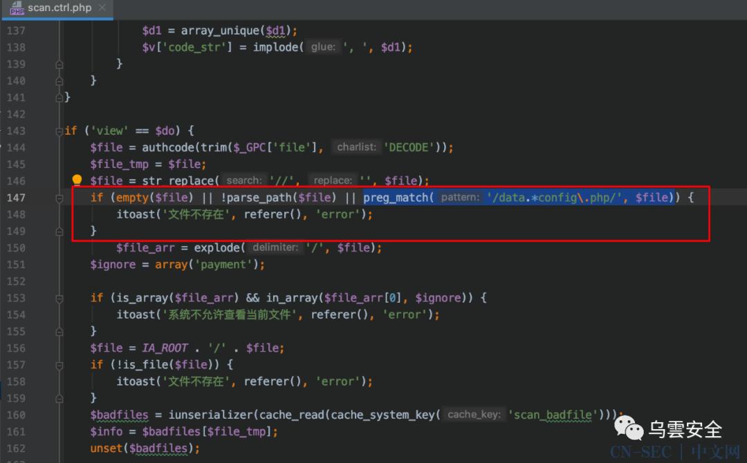 记一次从源代码泄漏到后台获取webshell的过程