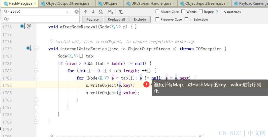 Java反序列化之ysoserial URLDNS模块分析