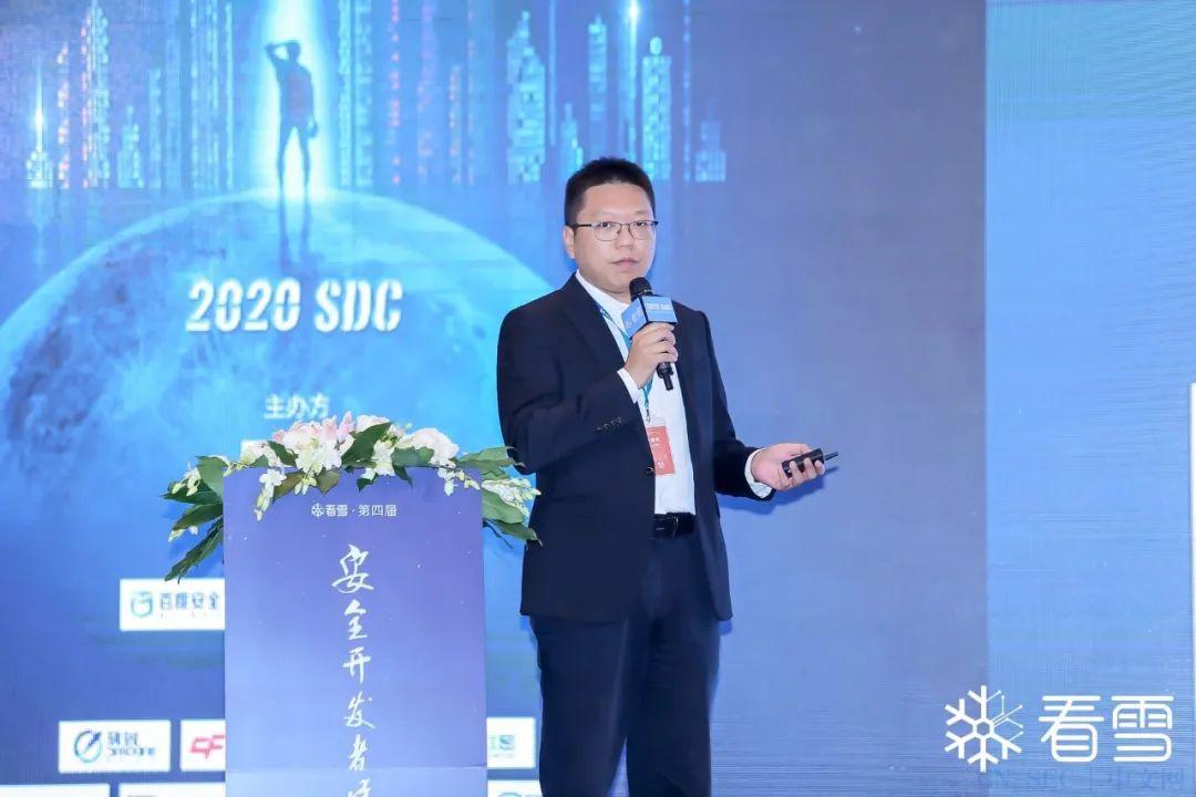 2020 看雪SDC议题回顾 | 基于量子逻辑门的代码虚拟(vmp)保护方案