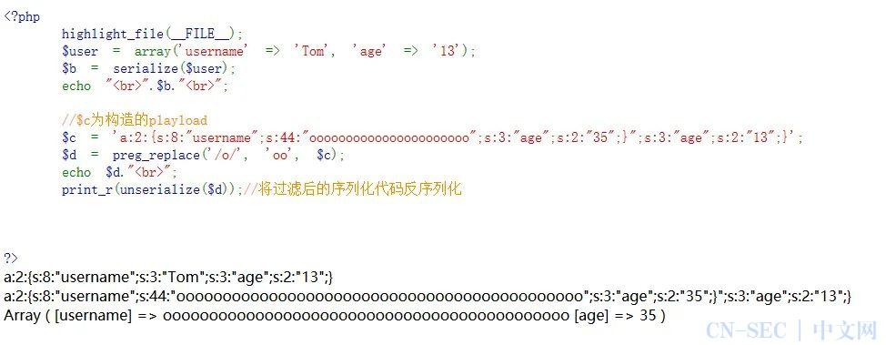 细说php反序列化字符逃逸