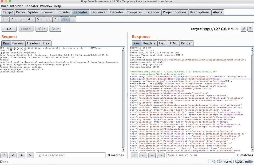 CVE-2020-14750: Weblogic Console 验证绕过漏洞通告