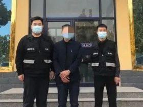 """快递公司有""""内鬼"""",河北永年警方破获贩卖公民个人信息案!"""