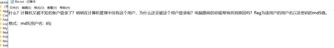 2020湖湘杯复赛Writeup