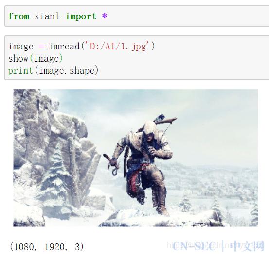 如何 Import 自定义的 Python 模块?