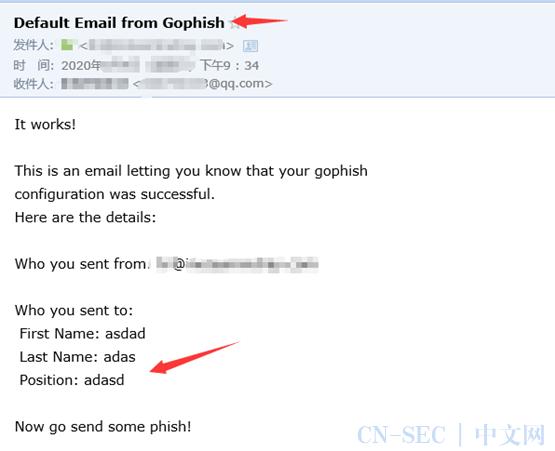 邮件钓鱼平台搭建以及基础使用场景