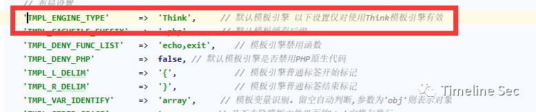 骑士CMS模版注入+文件包含getshell复现