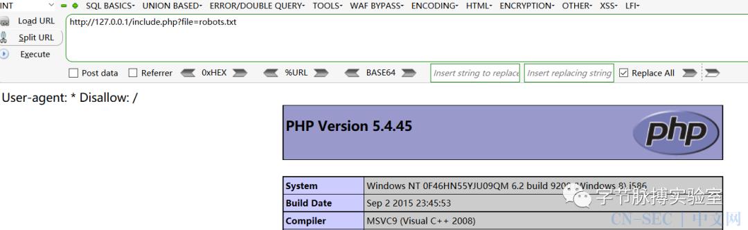 文件包含、PHP伪协议