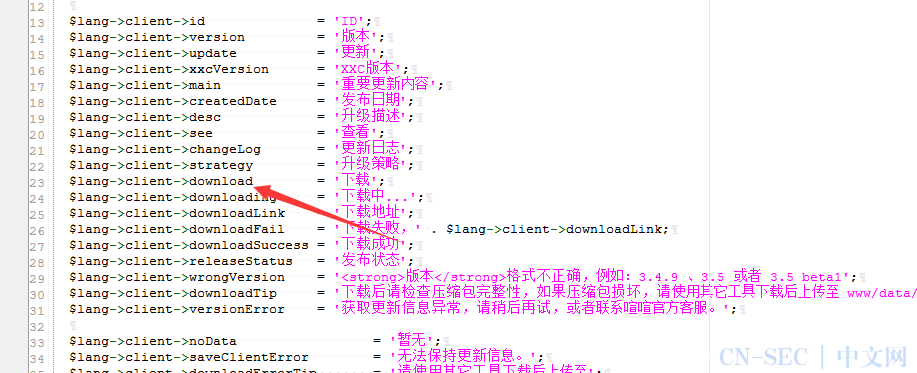 ZenTaoPMS v12.4.2后台GETSHELL分析与利用